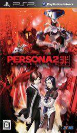 Hra pre PSP Shin Megami Tensei: Persona 2 - Innocent Sin