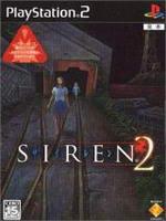 Hra pre Playstation 2 Forbidden Siren 2