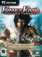 Hra pre PC Prince of Persia Trilogy EN