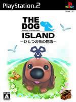 Hra pre Playstation 2 Dog Island