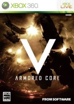 Hra pre Xbox 360 Armored Core 5
