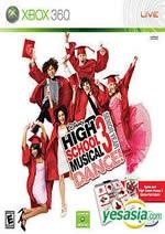 Hra pre Xbox 360 High School Musical 3: Senior year DANCE! + tanečná podložka