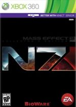 Hra pre Xbox 360 Mass Effect 3 (Collectors Edition)