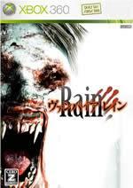Hra pre Xbox 360 Vampire Rain