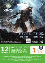 Hra pre Xbox 360 XBOX 360 - 12 mesiacov XBOX Live GOLD + 1 mesiac zadarmo (vzh�ad Halo 4)